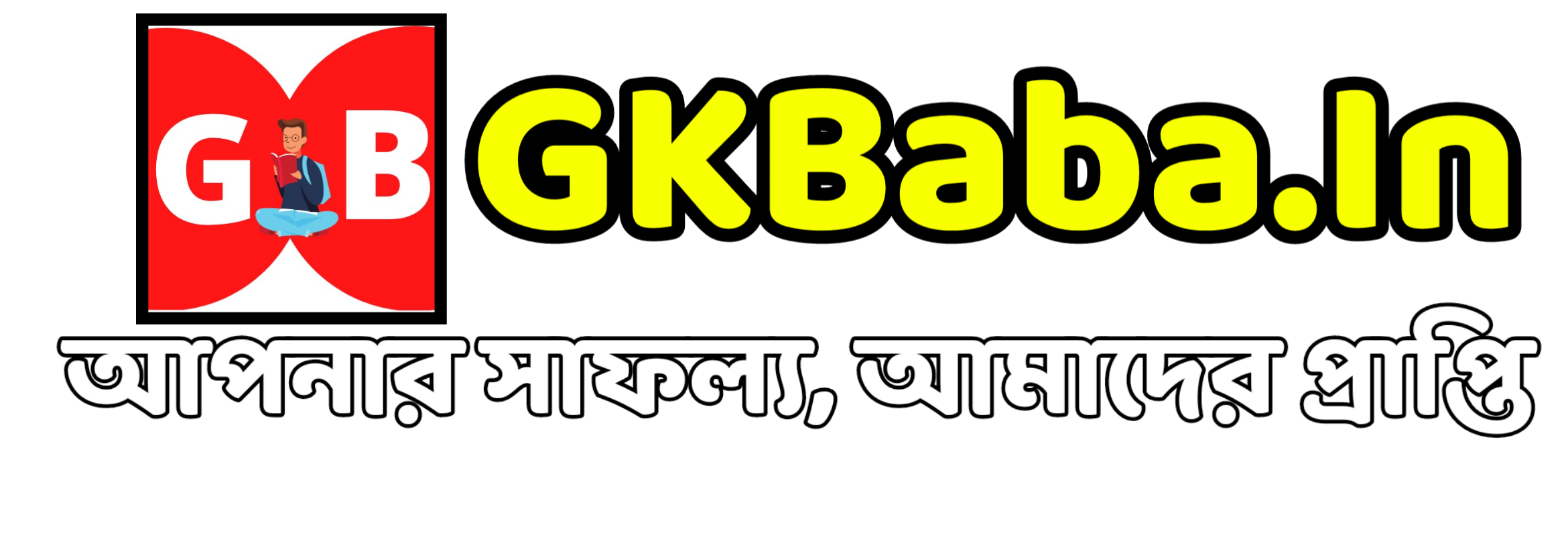 GkBaba For All Competitive Exams.
